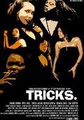 Tricks. 海报