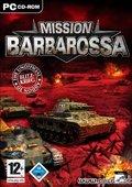 闪电战:巴巴罗萨行动 海报