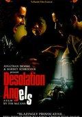 Desolation Angels 海报