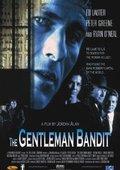 Gentleman B. 海报