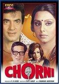 Chorni 海报