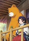 当女孩遇到熊 海报