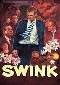 Swink 海报