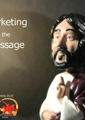 Marketing the Message 海报
