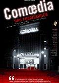 Comoedia, une renaissance 海报