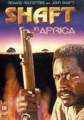 非洲怒豹 海报