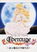 恋爱物语SP:魔法学院 海报