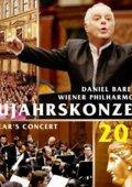 2014年维也纳新年音乐会 海报