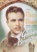 Broadway Gondolier 海报