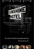 Sunshine Hotel 海报