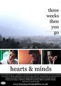 Hearts & Minds 海报