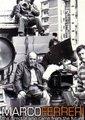 Marco Ferreri, il regista che venne dal futuro