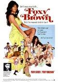 Foxy Brown 海报