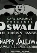 Snappy Salesman 海报