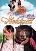 The Magic of the Golden Bear: Goldy III 海报