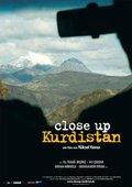 Close up Kurdistan 海报