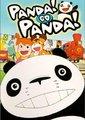 熊猫家族:大雨马戏团