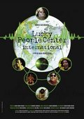 Lucky People Center International 海报