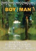 Boy Man 海报