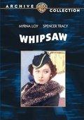 Whipsaw 海报