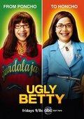 丑女贝蒂 第四季