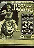 Jiggs and the Social Lion 海报