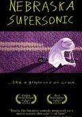 Nebraska Supersonic 海报