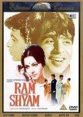 Ram Aur Shyam 海报