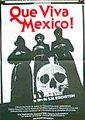 墨西哥万岁