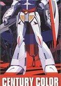 Musha Kishi Commando: SD Gundam kinkyû shutsugeki 海报