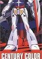 SD Gundam matsuri - SD Gundam gaiden: Seikihei monogatari