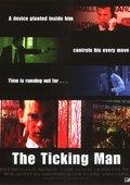 The Ticking Man 海报