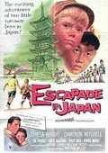 Escapade in Japan 海报
