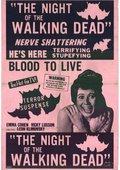 Night of the Walking Dead 海报