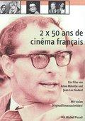 法国电影两个五十年 海报