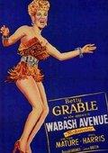 Wabash Avenue 海报