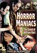 Horror Maniacs 海报
