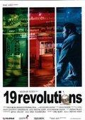 19 Revolutions 海报