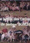 Hieronymous Bosch's Garden of Delights 海报