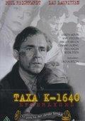 Taxa K 1640 efterlyses 海报