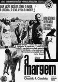 The Margin 海报