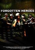 Forgotten Heroes 海报