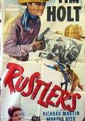 Rustlers 海报