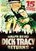 Dick Tracy Returns 海报