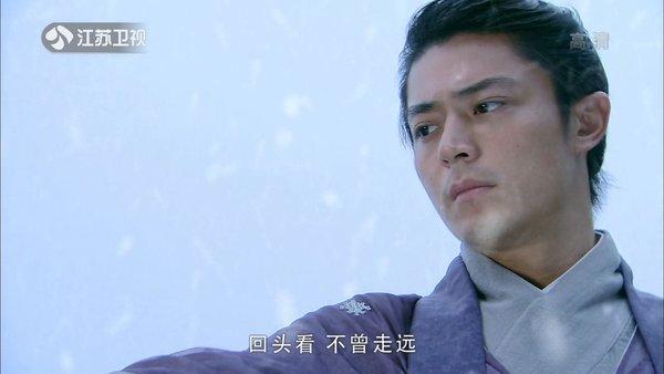 剧集仙剑奇侠传3