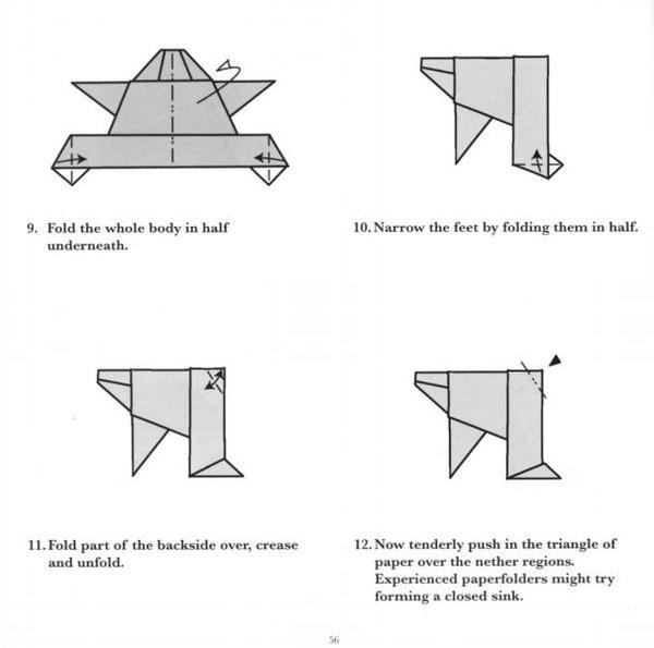 简单漂亮折纸大全步骤图解平面