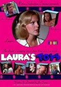 Laura's Toys 海报
