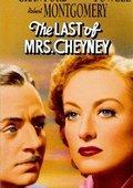 The Last of Mrs. Cheyney 海报