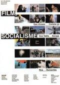 电影社会主义 海报
