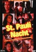 St. Pauli Nacht 海报